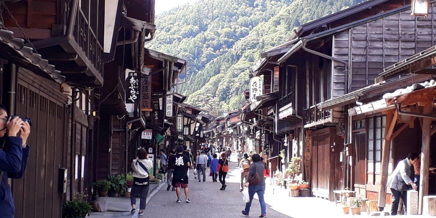 Jaapani matkareis